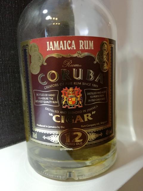 Rum Coruba 12 Cigar rum